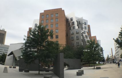 Strata Center at MIT
